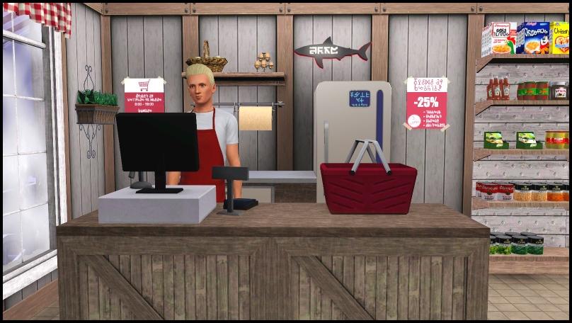 Pearlie's Market